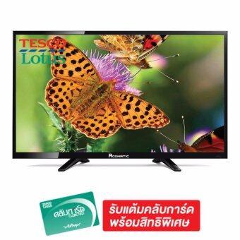 ACONATIC LED ทีวี 32 นิ้ว AN-LT3222 (สีดำ)