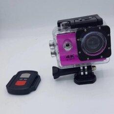 กล้อง Action Cam 4k พร้อมรีโมท ราคา 1,600 บาท(-33%)