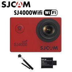 Action Cam กล้องแอคชั่นแคม กล้งอติดหมวกกันน็อค กล้องกันน้ำ Sjcam Sj4000 Wifi Andไม้เซลฟี่ และ แบตเตอร์รี่ ราคา 2,450 บาท(-47%)
