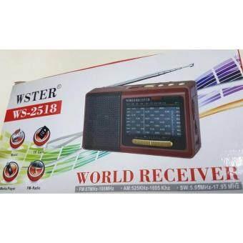ราคา วิทยุ AM/FM พกพา WORLD RECEIVER WSTER WS-2518