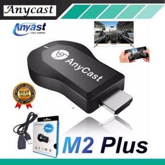 ราคา Anycast M2 PLUS HDMI WIFI Display เชื่อมต่อมือถือไปทีวี รองรับ iphone และ android Screen Mirroring Cast Screen AirPlay Dlan Miracast plus