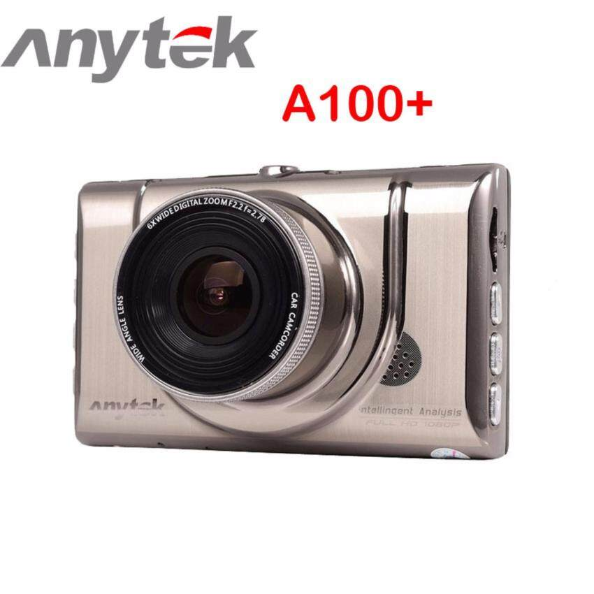 Anytek กล้องติดรถยนต์ Full HD DVR 1080P G-Sensor มี HDR รุ่น A100+