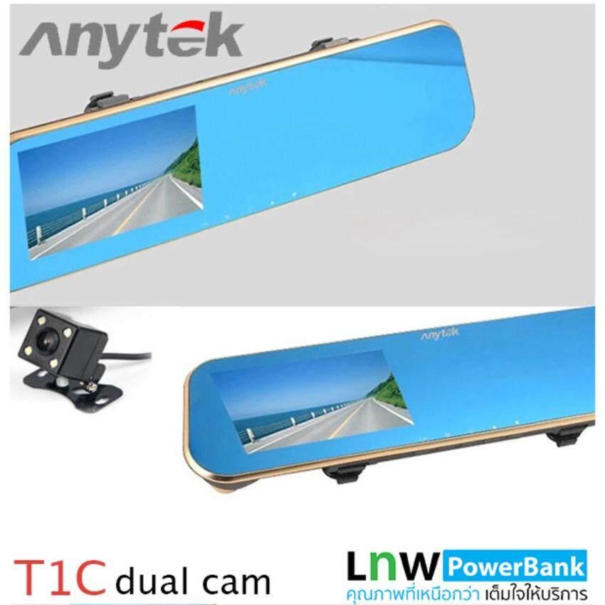 Anytek กล้องติดรถยนต์ รุ่น T1C กล้องกระจกมองหลัง 2 กล้อง 1080P FHD DVR มี WDR สีดำ ...