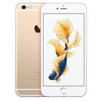 Apple iPhone 6s Plus 64GB (Gold)