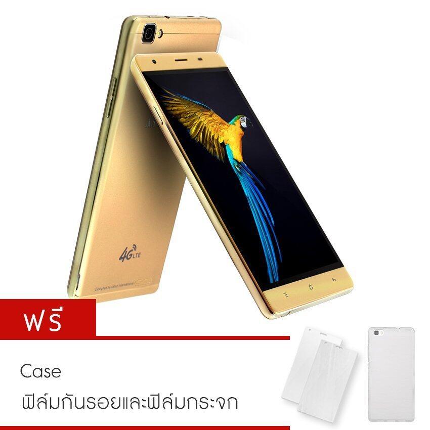 ASTON Pro 4G 5.5 นิ้ว (Gold Edition) แถมฟรี Case + ฟิล์มกระจก และฟิล์มกันรอย