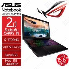 """ASUS Gaming Notebook ROG GL553VE-FY169 15.6""""FHD / i7-7700HQ / GTX 1050Ti (4GB) / 8GB / 1TB / 2Y"""