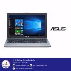 Asus K541UJ-GQ638 i3-6006U/4GB/500GB/GeForce 920M/15.6