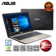 Asus K541UV-GO516 i5-7200U/4GB/1TB/GT 920MX/15.6/DOS (Chocolate Black)