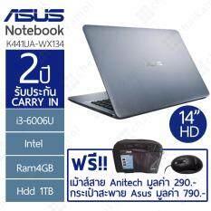 """Asus Notebook K441UA-WX134 14"""" HD / i3-6006U / 4GB / 1TB / 2Y"""