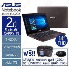 """Asus Notebook K456UR-FA144 14"""" FHD / i5-7200U / GeForce930MX / 4GB / 1TB / 2Y"""