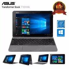 Asus Transformer Book T101HA-GR029T x5-Z8350/4GB/64GB/10.1/Win10 (Grey)