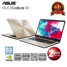 Asus VivoBook 14 A405UQ-BV237 i5-7200U/4GB/256GB SSD/GeForce 940MX/14.0 (Gold)
