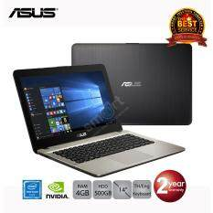 "Asus VivoBook Max X441NC-GA008 Pentium N4200/4GB/500GB/Geforce810M/14"" (Chocolate Black)"