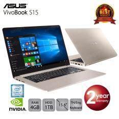 Asus VivoBook S15 S510UQ-BQ283 i7-7500U/4GB/1TB/GT940MX/15.6 (Gold)