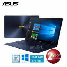 Asus ZenBook 3 UX390UA-GS031T i7-7500U/16GB/1TB/12.5/Win10 (Royal Blue)