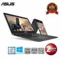 "Asus ZenBook Flip UX360CA-C4217T i5-7Y54/4GB/256GB SSD/13.3""/Win10 (Grey)"