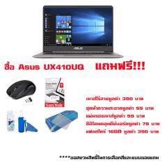 ASUS Zenbook UX410UQ-GV152T