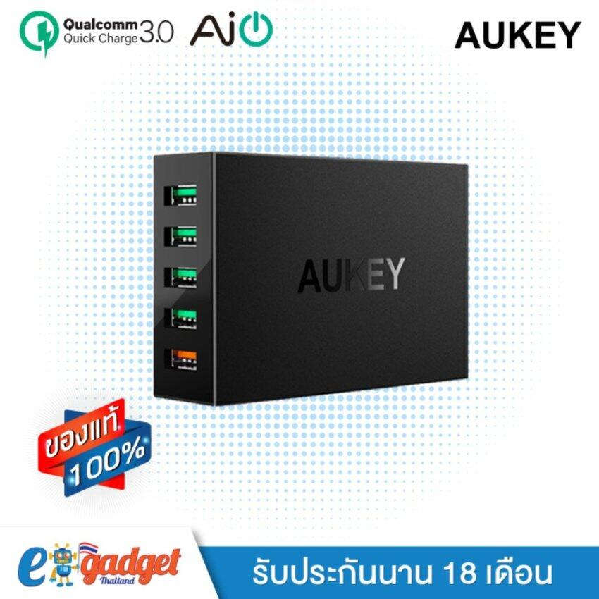 Aukey QC3.0 5 ช่องชาร์จ (1Quick Charge 3.0+ 4 AI Power Ports) Charger Station ที่ชาร์จมื ...