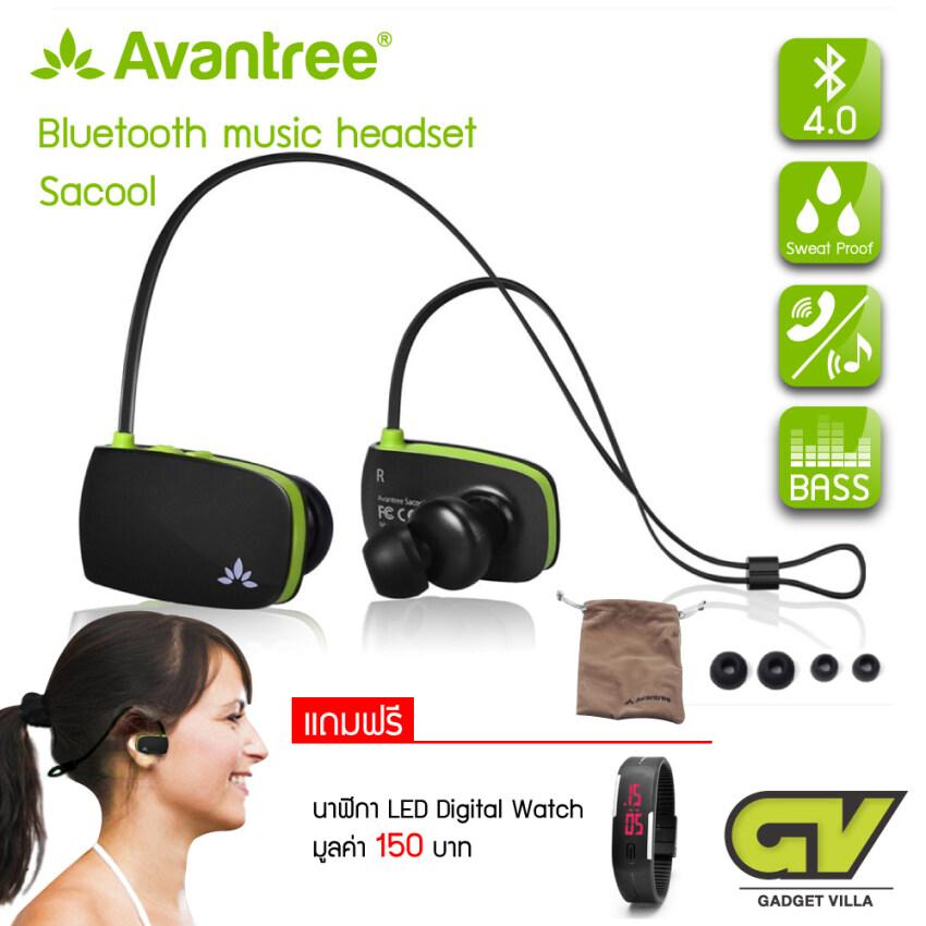 Avantree รุ่น Sacool (สีดำ/เขียว) หูฟังบลูทูธ เวอร์ชั่น 4.0 พร้อมไมโครโฟน (แถมฟรี นาฬิกา LED Digital Watch มูลค่า 150.-)