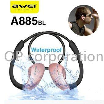 AWEI หูฟังบลูทูธ Bluetooth Sports Stereo Headset รุ่น A885BL (PINK)