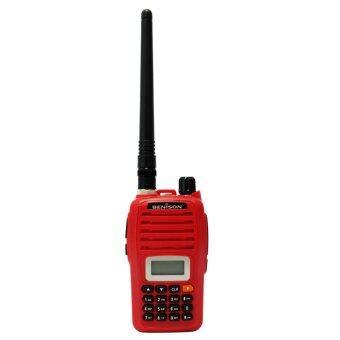 Benison วิทยุสื่อสาร รุ่น A86-S (สีแดง)