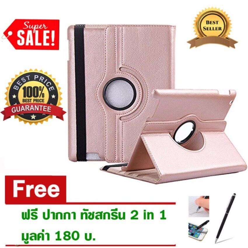 BestSeller 360° Rotating PU Leather Case for Apple iPad 2,iPad 3,iPad 4