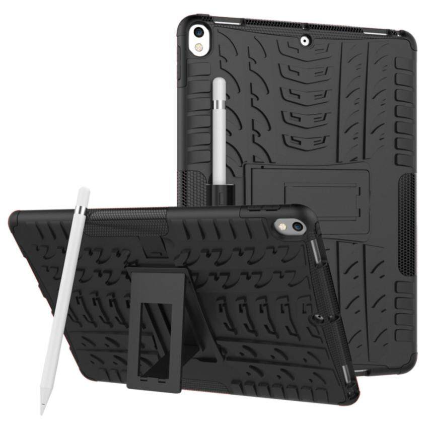 BestSeller Hybrid Outdoor Protective Case for iPad Pro 10.5 นิ้ว