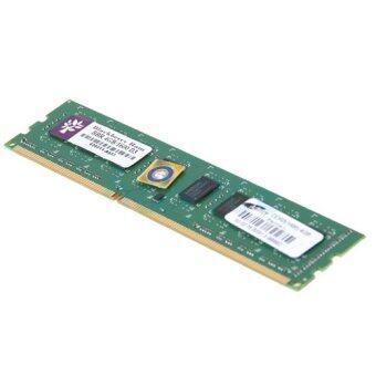 Blackberry RAM For PC DDR3 (1600 MHz) 4GB.