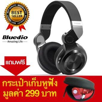 Bluedio หูฟัง Bluetooth 4.1 HiFi Stereo Headphone รุ่น T2 แถมกระเป๋าราคา (Black)