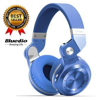 Bluedio หูฟัง Bluetooth 4.1 HiFi Super Bass Stereo Headphone รุ่น T2 (Blue)