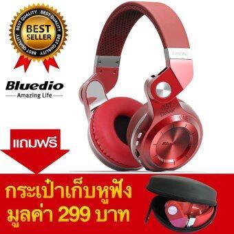 Bluedio หูฟัง Bluetooth 4.1 HiFi Super Bass Stereo Headphone รุ่น T2 แถมกระเป๋าราคา(Red)