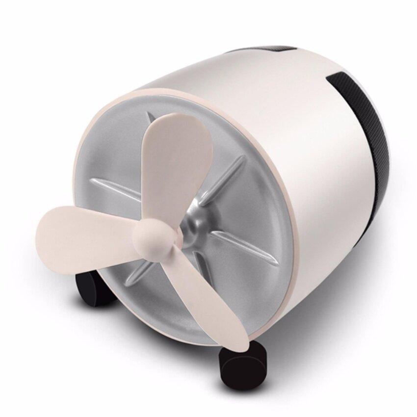 Bluetooth Fan Speaker ลำโพงพัดลมบลูทูธ Portable Bluetooth Speaker With Fan ลำโพงบลูทูธ ลำโพงพกพา