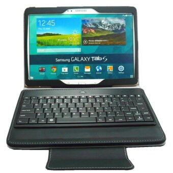 Bluetooth Keyboard Cover Case stand for Samsung Galaxy Tab S 10.5 SM-T800/SM-T805,BLACK - Intl
