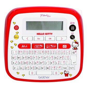 Brother เครื่องพิมพ์ฉลาก P-Touch Hello Kitty รุ่น PT-D200KT