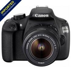 Canon EOS 1200D (Kiss X70 / Rebel T5) 18-55 Kit IS II - Black image