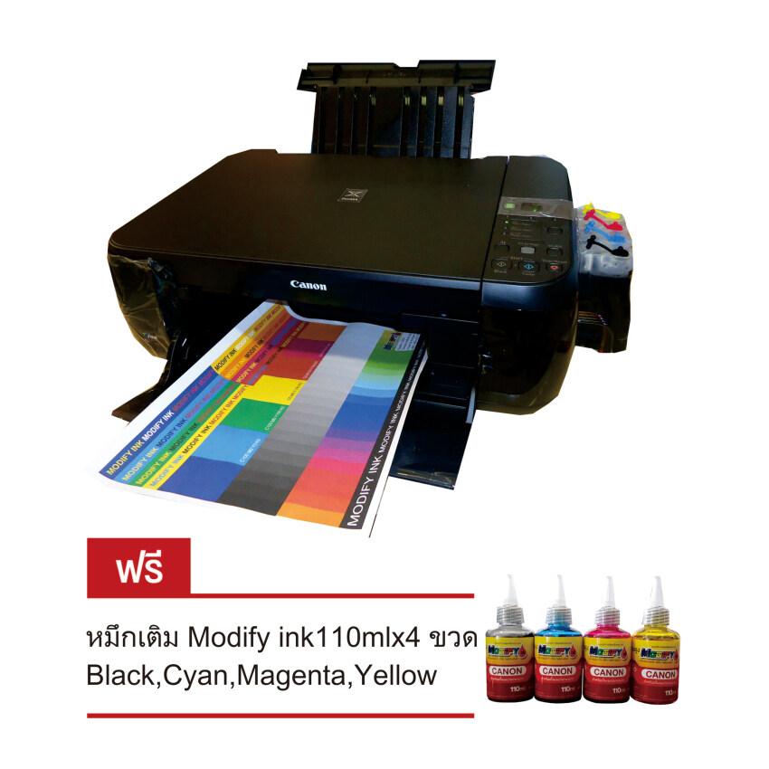 Canon Mp287+ Tank แถมฟรีหมึกเติม Modify ink 110ml จำนวน 4 ขวด ( Black)
