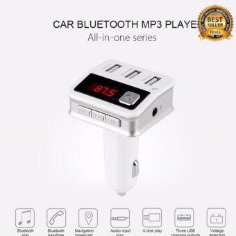 ซื้อ/ขาย CAR-Bluetooth tesia ของแท้100% บลูทูธในรถยนต์ B12 Bluetooth MP3 Player Handsfree Car Kit AUX Hands Free FM Transmitter With LCD 3*USB Car Charger Cigarette Lighter