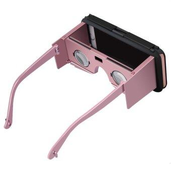 """CASE VC2 VR 4.7 """" Superme Mobile Phone Portable Shell Glasses For iPhone6/6s (Blush Pink) - INTL"""