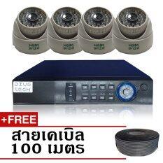ชุดกล้องวงจรปิดกล้อง CCTV 4ตัว โดม HD AHD DVR CCTV KIT/SET 1.3MP 720p HD และอนาล็อก เครื่องบันทึก4ช่อง ฟรี สายเคเบิล 100 เมตร