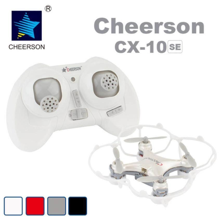 Cheerson Nano Quad Copter CX10SE โดรนจิ๋ว ขนาดเล็ก ไจโร 6 แกน ใช้รีโมทควบคุม ไม่มีกล้อง (คละสี)