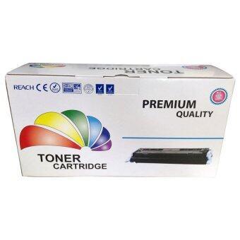 Color Box ตลับหมึกพิมพ์เลเซอร์ Brother TN-1060 (สีดำ)