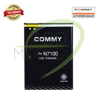 Commy แบตเตอรี่ SAMSUNG Galaxy Note2 (N7100)