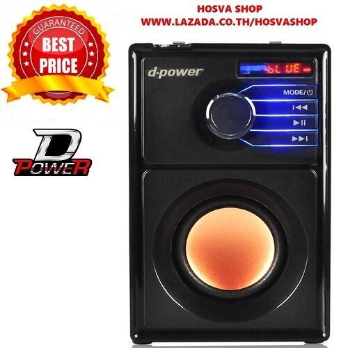 แนะนำD POWER ลำโพง Bluetooth Subwoofer D-Power 2.1 รุ่น DP-A11มีช่องเสียบไมค์ (สีดำ) ราคาถูก