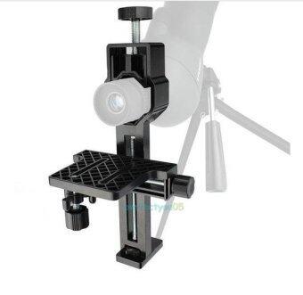 Datyson 1.25 Universal Digital Camera Mount Adapter For Telescope Spotting Scope Microscope - intl