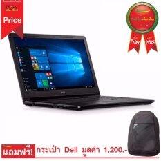 """Dell  รุ่น Inspiron N3467-W5641105TH 6th Generation Intel® Core™ i3-6006U/4GB/1TB/14"""""""