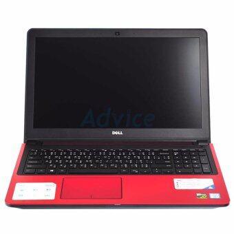 Dell Inspiron N7559-W56735715TH /Core i5-6300HQ/GeForce GTX 960M/15.6''/8GB/1TB/Win10 (Red)