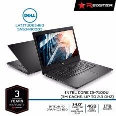 Dell Latitude3480 SNS3480003