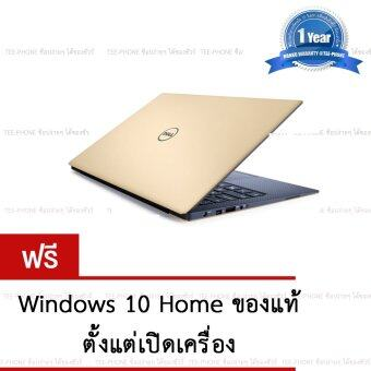 "Dell Notebook Vostro V5459-W561063TH 14.0"" RAM4GB (Golden)"