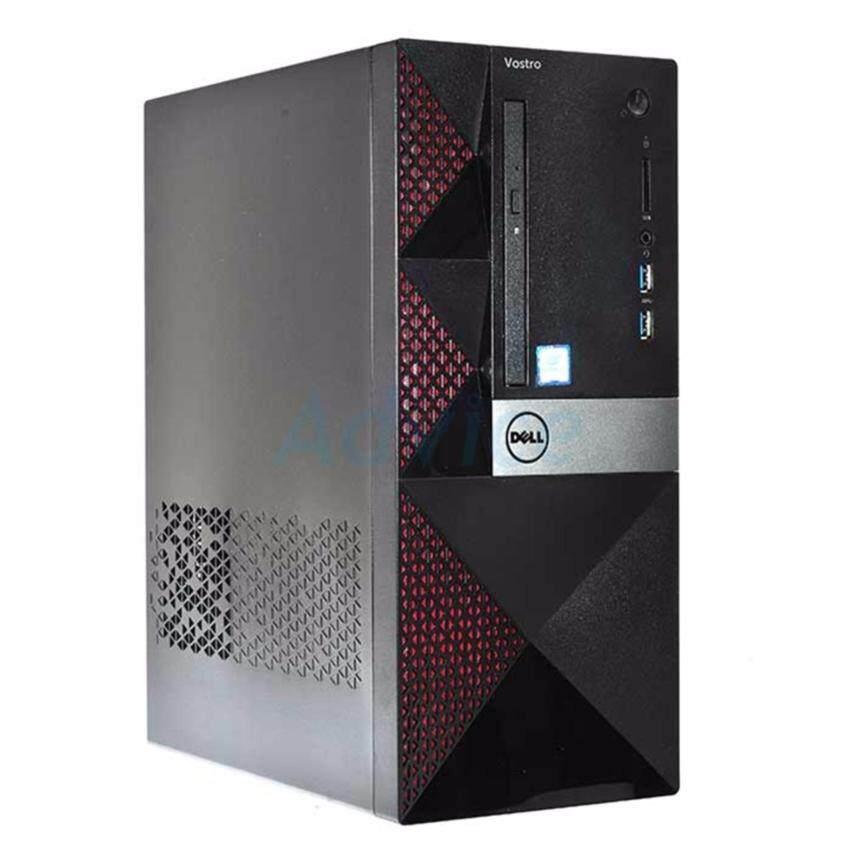 ด่วน DELL PC Vostro V3668 W2681501PTH /Core i3-7100/Intel®HD/4GB/1TB/Ubuntu (Black) ลดราคา
