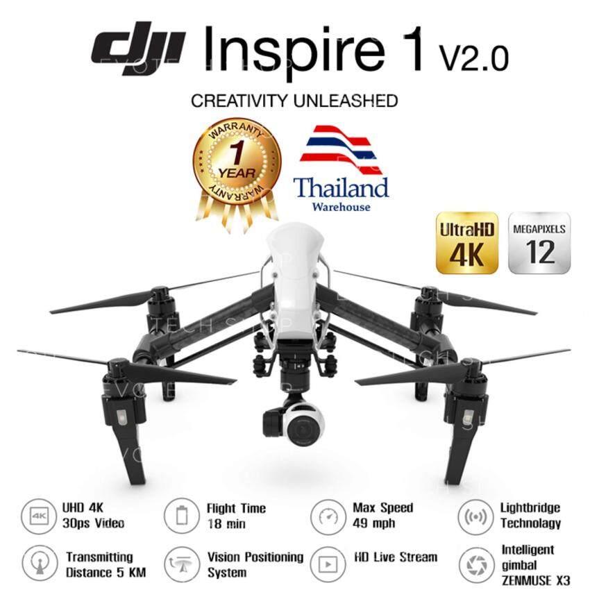 DJI Inspire 1 V2.0 / 3-Axis Stabilized 4K Camera Zenmuse X3 / Precision Flight Control